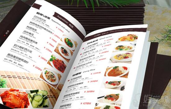 菜谱设计,菜谱制作和菜谱印刷是一本菜谱所必须的
