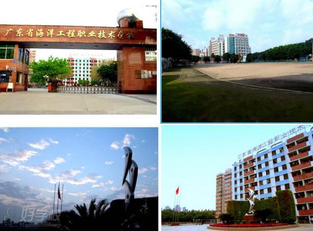 广东省海洋工程职业技术学校环境如何?