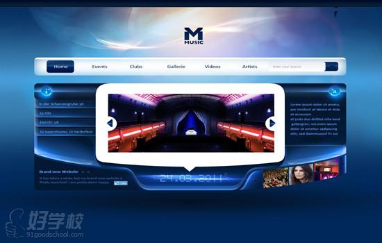 网页设计要注意整体风格和色彩搭配