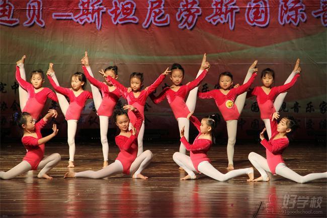 廣州少兒形體培訓班-廣州卡瑪舞蹈教練培訓-【學費